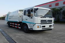 东风牌EQ5160ZYSPHEVS5型混合动力压缩式垃圾车图片