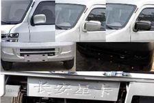 长安牌SC1022DB4N型载货汽车图片