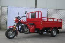 合速牌HS175ZH-15型正三轮摩托车