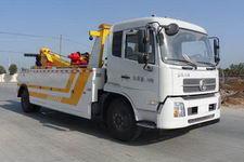 华威驰乐牌SGZ5160TQZ4D型清障车