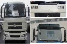 乘龙牌LZ1165M3AA型载货汽车图片