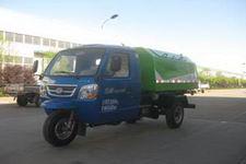 五星牌7YPJ-1450DQB型清洁式三轮汽车图片
