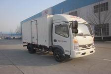 SSF5041XXYDJ64-2厢式运输车