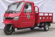 合速牌HS200ZH-18A型正三轮摩托车