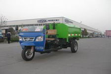 五星牌7YP-1450DQB型清洁式三轮汽车图片