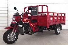 合速牌HS250ZH-16A型正三轮摩托车