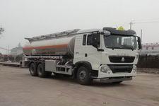 SGZ5250GYYZZ4G46型华威驰乐牌铝合金运油车图片