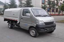 佛莱特牌FLT5020ZDJS5型压缩式对接垃圾车