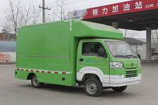 程力威牌CLW5022XSH4型售货车