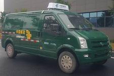 瑞驰CRC5030XYZA-LBEV型纯电动邮政车