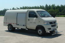 金龙NJT5035TYHBEV型纯电动路面养护车