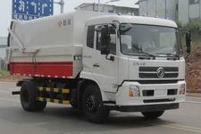 恒润牌HHR5160ZDJ4DF型压缩式对接垃圾车