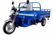 富鑫洋牌XY3000DZH-A型电动正三轮摩托车