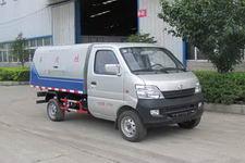 长安国五排放密封垃圾收集车