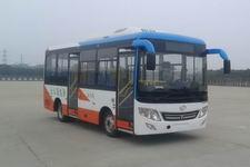 7米|13-25座衡山纯电动城市客车(HSZ6700BEV)