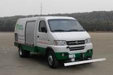东风EQ5031TYHACBEV4型纯电动路面养护车