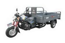 富路牌FL150ZH-A型正三轮摩托车图片
