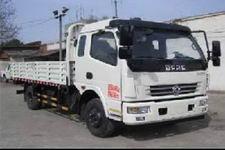 东风国四单桥货车136马力7吨(DFA1120G1)