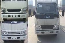 江铃牌JX5044XXCXG2型宣传车图片