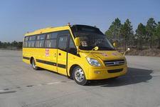 8米|24-41座合客小学生专用校车(HK6801KX4)