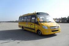 7.4米|24-37座合客小学生专用校车(HK6741KX4)