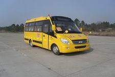 6.7米|24-32座合客小学生专用校车(HK6661KX4)