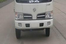东风牌DFA1050S29D7型载货汽车图片