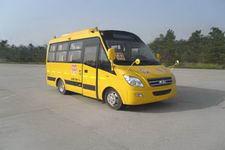 5.8米|10-19座合客小学生专用校车(HK6581KX4)