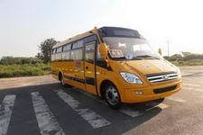 8米|24-37座合客中小学生专用校车(HK6801KZ4)