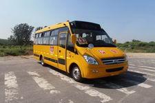 7.4米|24-42座合客幼儿专用校车(HK6741KY4)
