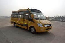 6.7米|24-32座合客小学生专用校车(HK6661KX41)