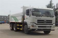 自卸式垃圾車廠家直銷價格最低價歡迎來電咨詢158-2672-6381