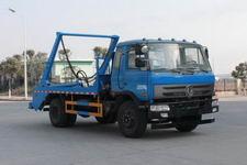 EQ5163ZBSGAC摆臂式垃圾车