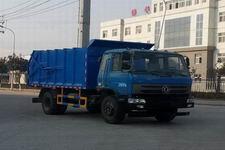 EQ5163ZLJGAC自卸式垃圾车