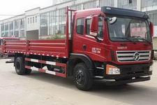 大运国四小三轴货车160马力9吨(DYQ1160D4TA)