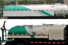 虹宇牌HYS5250GPSE5型绿化喷洒车图片