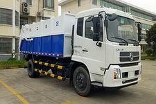 XZJ5160ZDJD5型徐工牌压缩式对接垃圾车图片