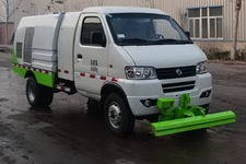 永康牌CXY5030TYHDBEV型纯电动路面养护车图片