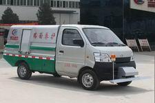 程力威牌CLW5020GQXS5型清洗车