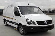 陆地方舟RQ5040XXYEVQ5型纯电动厢式运输车