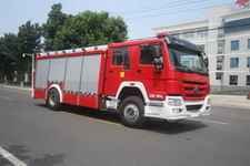 中卓时代牌ZXF5160TXFXX30型洗消消防车