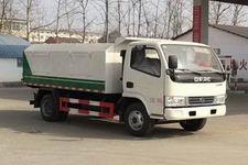 程力威牌CLW5070ZXLD5型厢式垃圾车