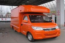 程力威牌CLW5031XSHBEV型纯电动售货车