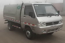 永康CXY5020ZLJDBEV型纯电动自卸式垃圾车