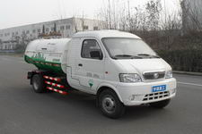 宇通YTZ5031ZDJBEV型纯电动压缩式对接垃圾车