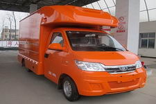 程力威CLW5030XSHBEV型纯电动售货车