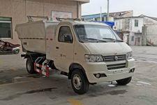 路之友ZHF5031ZZZBEV型純電動自裝卸式垃圾車