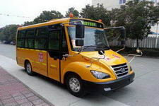 5.6米|10-19座友谊小学生专用校车(ZGT6561DVX)