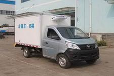 长安国五2米7冷藏车