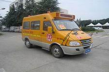 5米|18-19座依维柯幼儿专用校车(NJ6484YXCC)